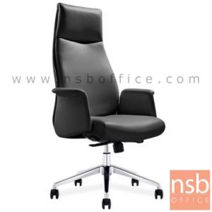 B01A505:เก้าอี้ผู้บริหาร รุ่น NIGER (ไนเจอร์)  โช๊คแก๊ส มีก้อนโยก ขาอลูมิเนียม