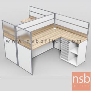 A04A175:ชุดโต๊ะทำงานกลุ่มตัวแอล 2 ที่นั่ง   ขนาดรวม 242W1*154W2 cm. พร้อมตู้ข้างเอกสาร