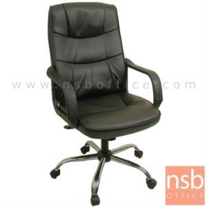 B01A286:เก้าอี้สำนักงาน รุ่น PE-BC82  โช๊คแก๊ส มีก้อนโยก
