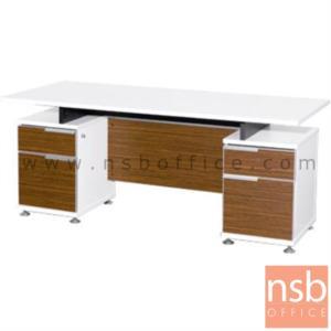 A34A004:โต๊ะทำงาน 4 ลิ้นชัก  รุ่น S-KDZ  ขนาด 180W cm.  สีซีบราโน่-ขาว