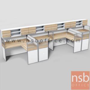 A04A178:ชุดโต๊ะทำงานกลุ่มตัวแอล 4 ที่นั่ง  รุ่น SR-L412  ขนาดรวม 610W1*154W2 cm. พร้อมตู้แขวนเก็บเอกสาร
