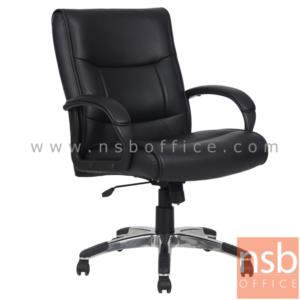 B03A295:เก้าอี้สำนักงาน รุ่น YT-3CEL  โช๊คแก๊ส มีก้อนโยก ขา Aluminum Alloy