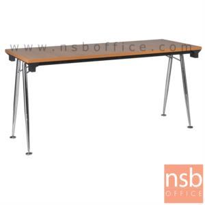 A07A045:โต๊ะประชุมพับเก็บได้ รุ่น FPF-121 ขนาด 150W ,180W cm.  ขาพับเหล็กวีคว่ำ