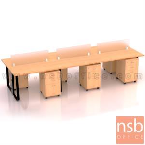 ชุดโต๊ะทำงานกลุ่มขาเหล็ก 4 ,6 ที่นั่ง รุ่น Lenka 2 (เล็งกา 2) ขนาด 240W, 360W cm พร้อมมินิสกรีนและตู้ลิ้นชักไม้ล้อเลื่อน