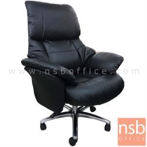 B25A105:เก้าอี้ผู้บริหาร รุ่น DE-103  โช๊คแก๊ส มีก้อนโยก ขาอลูมิเนียม