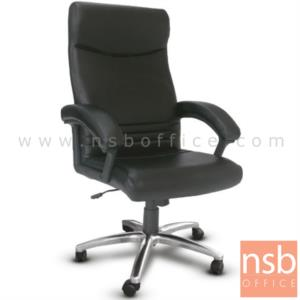 B01A497:เก้าอี้ผู้บริหาร รุ่น WALLFLOWER (วอลฟลาวเวอร์)  โช๊คแก๊ส มีก้อนโยก ขาอลูมิเนียม