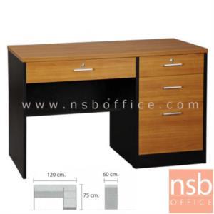 A12A044:โต๊ะทำงาน 4 ลิ้นชัก รุ่น CV-VARIOUS-2 ขนาด 120W ,135W ,150 ,160 cm.  เมลามีน