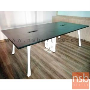 A05A193:โต๊ะประชุมทรงสี่เหลี่ยม  รุ่น J-G5811 ขนาด 240W cm. ขาเหล็กสีขาว