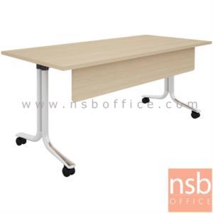 A18A084:โต๊ะประชุมพับเก็บได้ล้อเลื่อน รุ่น CN-056  ขนาด 150W ,180W cm. พร้อมบังตาไม้ ขาเหล็ก