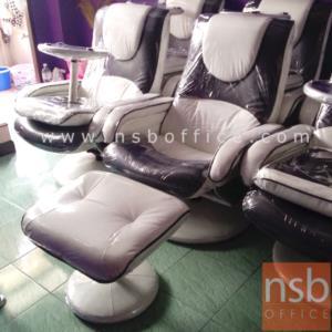 เก้าอี้พักผ่อนหนังเทียม  รุ่น Kaʻanoi ( คาอาโนอี) ขนาด 77W cm. พร้อมที่วางเท้า