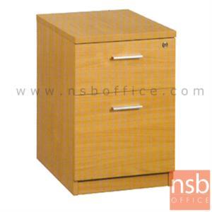 C01A025:ตู้ 2 ลิ้นชักใต้โต๊ะ ขาทึบ   เมลามีน