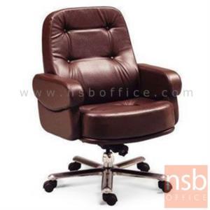 B03A465:เก้าอี้สำนักงานเบาะใหญ่ รุ่น AS-A40  ขาอลูมิเนียม
