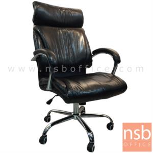 B01A418:เก้าอี้ผู้บริหาร รุ่น Aguilera (อากีเอเลรา)  โช๊คแก๊ส มีก้อนโยก ขาเหล็กชุบโครเมี่ยม