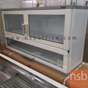 ตู้แขวนลอยอลูมิเนียม 3 บานเปิดกระจกใส  กว้าง 100 ซม.