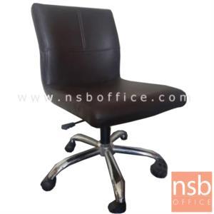 B03A419:เก้าอี้สำนักงาน รุ่น 1A  โช๊คแก๊ส ขาเหล็กชุบโครเมี่ยม