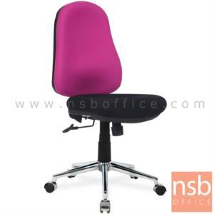 B02A057:เก้าอี้สำนักงาน รุ่น CMTY-3 มีก้อนโยก ขาพลาสติก