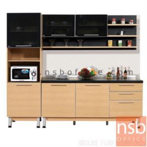 K02A014:ชุดตู้ครัวสีบีทดำ 240W cm. รุ่น SR-STEP-142 (สำหรับครัวเปียกและครัวแห้ง)