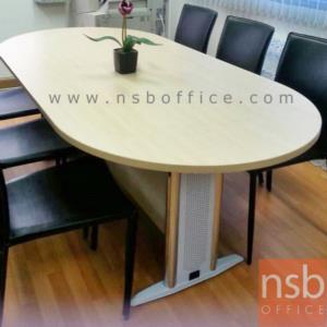 A22A012:โต๊ะประชุมทรงแคปซูล  6 ,8 ,10 ที่นั่ง ขนาด 180W ,200W ,240W cm.  ระบบคานไม้ ขาตัวทีเหล็ก