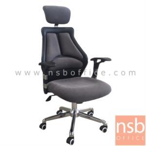B24A209:เก้าอี้ผู้บริหารหลังเน็ต รุ่น LKE-D01  โช๊คแก๊ส มีก้อนโยก ขาเหล็กชุบโครเมี่ยม