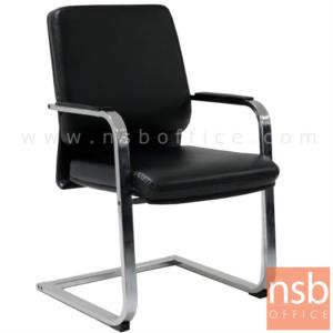 B04A096:เก้าอี้รับแขกขาตัวซี รุ่น PE-YZ30C  ขาเหล็กชุบโครเมี่ยม