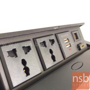 ป็อบอัพเหลี่ยมมุมมนสีดำ รุ่น FS-8007 ขนาด 26.2W cm.  ฝาผลิตจากอลูมิเนียม