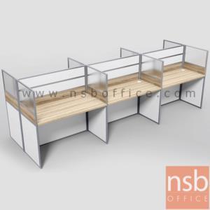 A04A195:ชุดโต๊ะทำงานกลุ่มหน้าตรง 6 ที่นั่ง รุ่น SR-M116  ขนาดรวม 368W ,458W cm. มีและไม่มีตู้แขวนเอกสาร