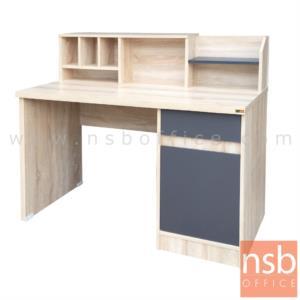 A13A214:โต๊ะทำงาน  รุ่น Dante (ดันเต้) ขนาด 120W cm. 1 บานเปิด 1 ลิ้นชัก