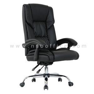 B25A108:เก้าอี้ผู้บริหาร รุ่น STU-001  โช๊คแก๊ส มีก้อนโยก ขาเหล็กชุบโครเมี่ยม