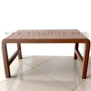 B13A273:โต๊ะกลางพลาสติกล้วน ุรุ่น Qubec (ควิเบก)  โครงพลาสติก PP