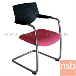 B04A031:เก้าอี้รับแขกขาตัวซีหลังเปลือกโพลี่ รุ่น PE-528C  ขาเหล็กชุบโครเมี่ยม