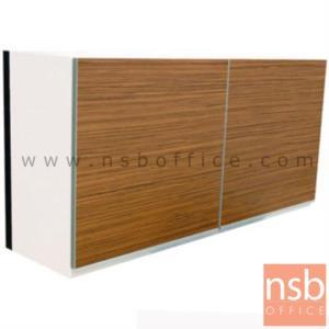K04A001: ตู้แขวนผนังสีลายไม้ตัดขาว 2 บานเปิด 120 ซม. รุ่น SR-WZ211 (สำหรับครัวเปียกและครัวแห้ง)