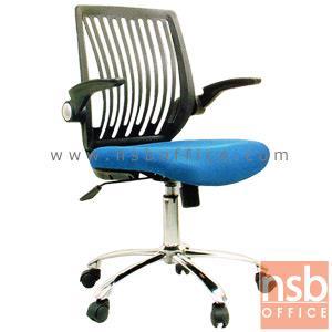 B21A014:เก้าอี้สำนักงานโพลี่ รุ่น Everett (เอเวอร์เร็ท)  โช๊คแก๊ส มีก้อนโยก ขาเหล็กชุบโครเมี่ยม