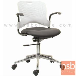 B24A086:เก้าอี้สำนักงานโพลี่ รุ่น PE-AFF102  โช๊คแก๊ส มีก้อนโยก ขาเหล็กชุบโครเมี่ยม