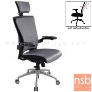 B16A023:เก้าอี้ผู้บริหาร รุ่น PE-KW-M511H  โช๊คแก๊ส มีก้อนโยก ขาอลูมิเนียม