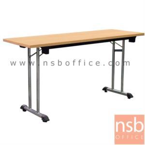 A18A076:โต๊ะประชุมพับเก็บได้ รุ่น MN-1260 ขนาด 120W ,150W ,180W (60D ,80D) cm. ขาเหล็กเสาคู่ทรงตัวที