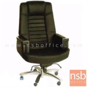 B01A348:เก้าอี้ผู้บริหาร รุ่น IDS-XZCD-9119C  โช๊คแก๊ส มีก้อนโยก ขาเหล็กชุบโครเมี่ยม