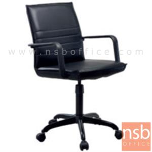 B03A380:เก้าอี้สำนักงาน รุ่น LEG-EL400A  หุ้มหนังเทียม