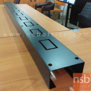 F57A006:รางไฟ  ขนาด 120W ,135W ,150W cm. ติดตั้งบนโต๊ะ