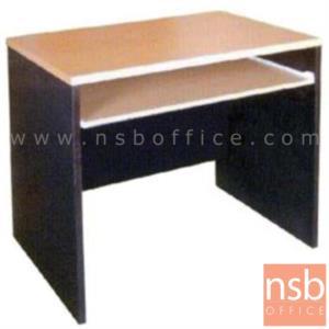 A12A008:โต๊ะคอมพิวเตอร์  รุ่น DF-804 ขนาด 80W ,100W cm.  เมลามีน