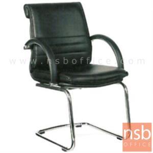 B04A105:เก้าอี้รับแขกขาตัวซี รุ่น RNC-45C  ขาเหล็กชุบโครเมี่ยม