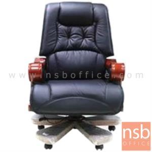 B25A133:เก้าอี้ผู้บริหารหนังแท้ รุ่น PLANT (แพลนท์)  โช๊คแก๊ส ขาเหล็ก