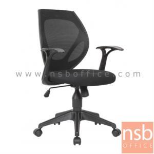 B24A110:เก้าอี้สำนักงานหลังเน็ต รุ่น TM-5ML   โช๊คแก๊ส มีก้อนโยก ขาพลาสติก