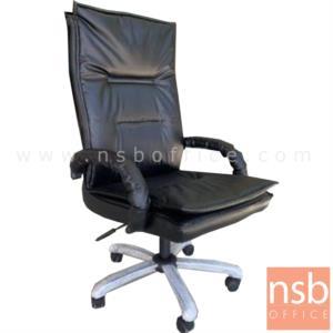 B01A292:เก้าอี้ผู้บริหาร ชั้น CH-K810CH  โช๊คแก๊ส มีก้อนโยก ขาเหล็กชุบโครเมี่ยม