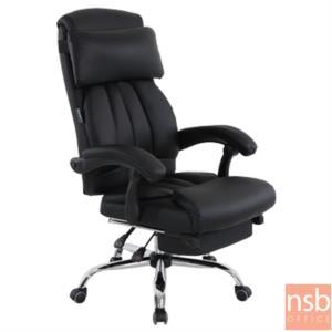 B01A428:เก้าอี้ผู้บริหาร รุ่น UR-HNV  โช๊คแก๊ส มีก้อนโยก ขาเหล็กชุบโครเมี่ยม