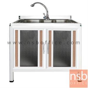 K08A012:ตู้ครัวตอนล่างอลูมิเนียมอ่างซิงค์ 1 หลุมลึก กว้าง 100 ซม