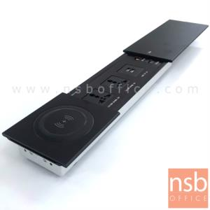 A24A046:ป็อบอัพสี่เหลี่ยมฝาสไลด์ รุ่น JELLY (เจลลี่)  ขนาด 35W cm. มี mobile wireless charger