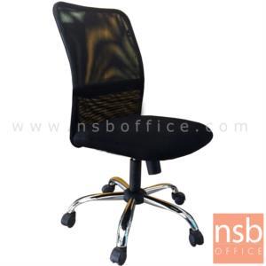 B33A002:เก้าอี้สำนักงานหลังเน็ต รุ่น SP-501S  โช๊คแก๊ส มีก้อนโยก ขาเหล็กชุบโครเมี่ยม