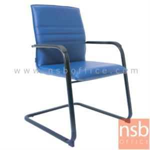 B04A079:เก้าอี้รับแขกขาตัวซี รุ่น KT-RS ขาเหล็ก