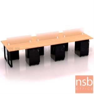 ชุดโต๊ะทำงานกลุ่มขาเหล็ก 4 ,6 ที่นั่ง รุ่น Lenka 3 (เล็งกา 3) ขนาด 240W, 360W cm พร้อมมินิสกรีนและตู้ลิ้นชักเหล็กล้อเลื่อน