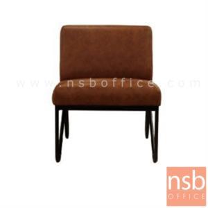 B15A049:โซฟาหนังพียู รุ่น Joshua (โจชัว) 1 ,2 ที่นั่ง โครงขาเหล็ก